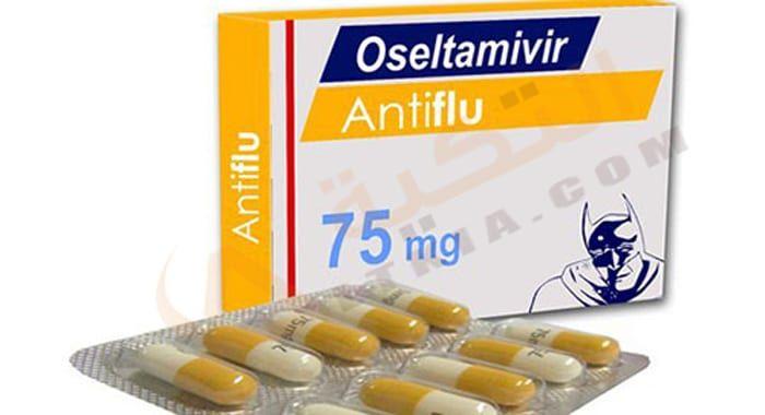 دواء أوسيلتاميفير Oseltamivir كبسول لعلاج الإنفلونزا التي ي عاني منها عدد كبير من الأشخاص حيث أن لها الكثير Convenience Store Products Convenience Store Pill
