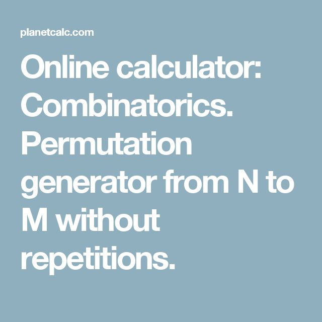 Online calculator: Combinatorics. Permutation generator from N to M without repetitions.