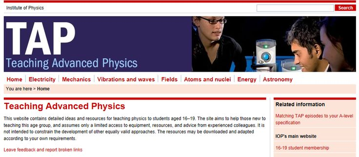 IOP - teaching advanced physics