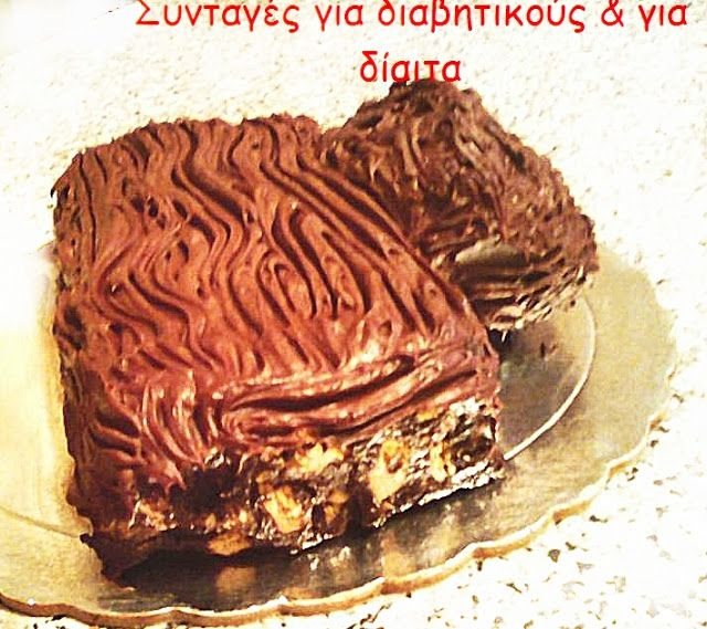 Συνταγές για διαβητικούς και δίαιτα: ΜΩΣΑΙΚΟ ΚΟΡΜΟΣ..με αβοκάντο!! χωρις ζάχαρη & βούτυρο !!