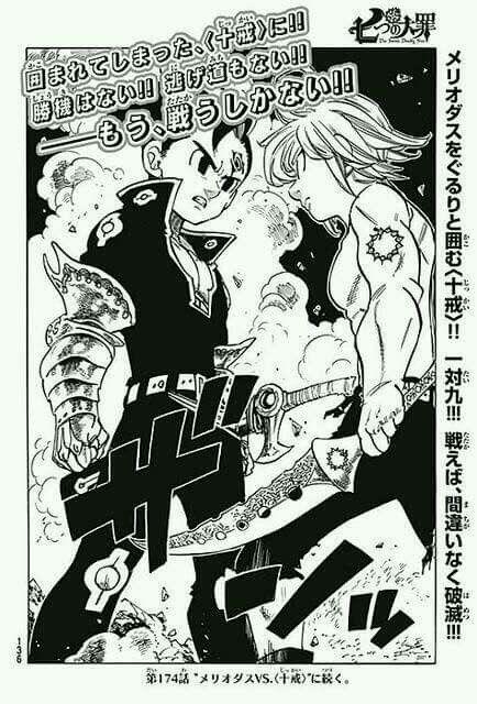 Nanatsu no Taizai {The Seven Deadly Sins} RAW manga 173 [Spoiler] | Zeldris VS Meliodas.