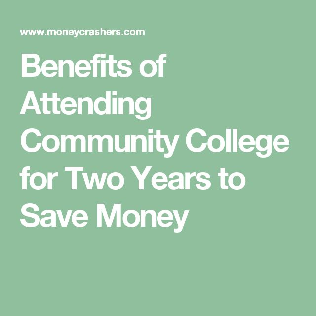 benefits of attending a community college essay If you attend a diverse college, you'll be part of a community of  schools to  helping you write a unique college essay that stands out, we'll.