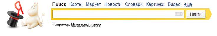 [Яндекс Doodle 160. 08.08.2014] 100 лет со дня рождения Туве Янссон