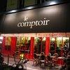 Le Comptoir du Relais  6 Carrefour de l'Odeon  75006 Paris   Neighborhoods: Saint-Michel/Odéon, Saint-Germain-Des-Prés, 6ème    01 44 27 07 97   (cw18)