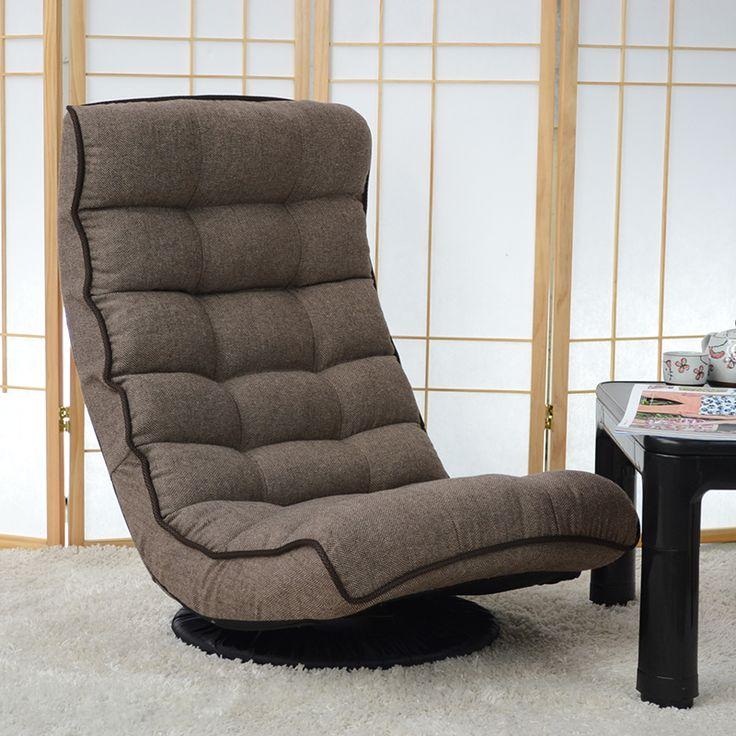 Купить Пола кресло 360 град. поворотный сложенные японских мебель для гостиной современный наклонный диван шезлонг видео игры председательи другие товары категории Стулья для гостинойв магазине TATA Washitsu Interior Design & DecorнаAliExpress. стул металла и стул украшения на рождество
