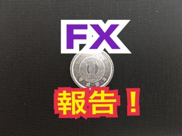 借金 Fx