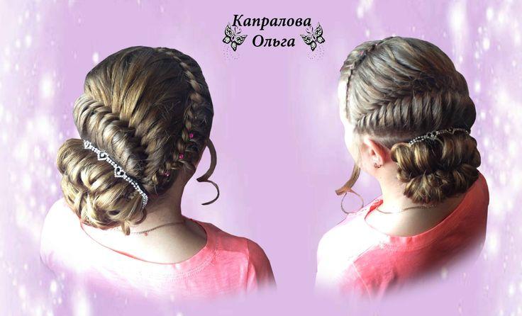 Прическа (вечерняя, свадебная) с косами и буклями Автор Капралова Ольга