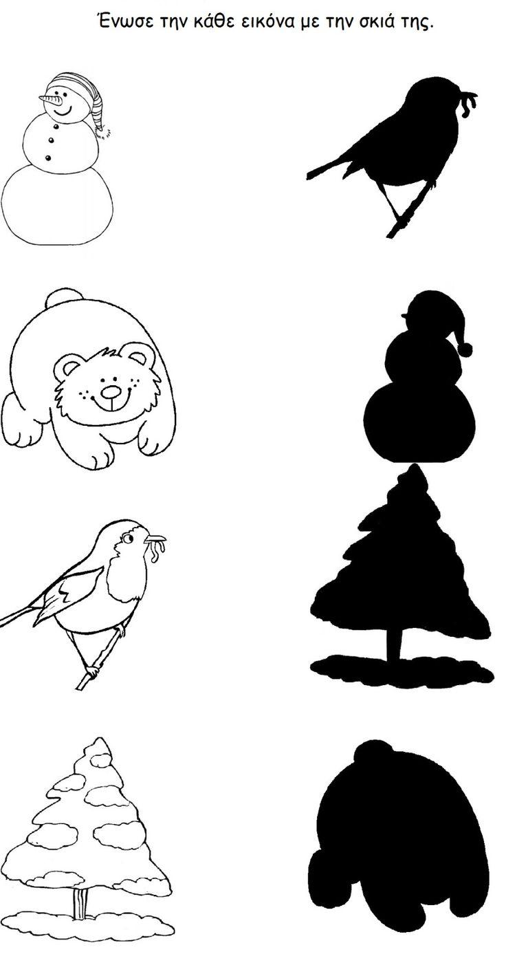 46 best Adjectives Worksheets images on Pinterest