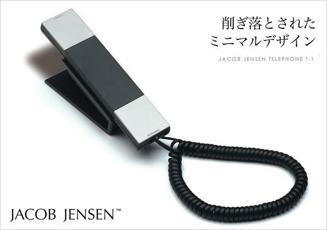 JACOB JENSEN(ヤコブ イェンセン) / T-1 電話機
