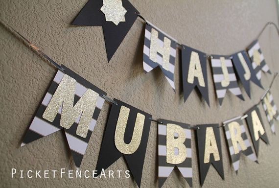 Hajj Mubarak Banner Hajj Decoration Hajj Banner by PicketFenceArts