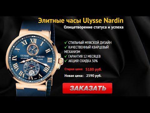 Купить #часы Ulysse Nardin. Копии Ulysse Nardin