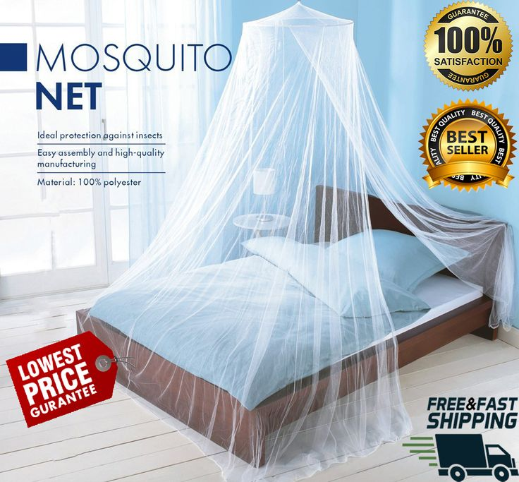 Ray Mosquito Net Canopy Large Royal Bed Dome Lace Curtain Home Travel Camping  The Lowest Price On eBay Best Quality! Top Item! Free Shipping! Take it now!
