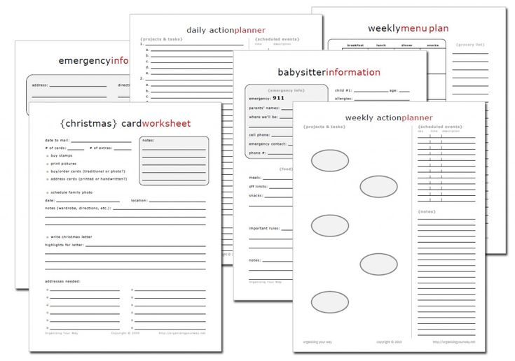 browse-all-printables