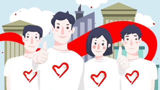 يوم التطوع الدولي يحب المتطوعين متطوع مدينة حب صورة توضيحية على Pngtree غير محفوظة الحقوق En 2021 Cielo Azul Dia Internacional Del Trabajo Ilustraciones