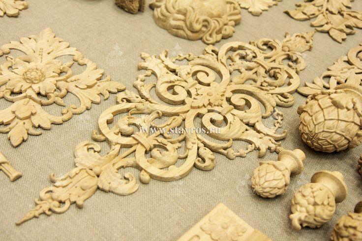 Декоративные резные накладные элементы из дерева. Decorative carved overlays of wood.