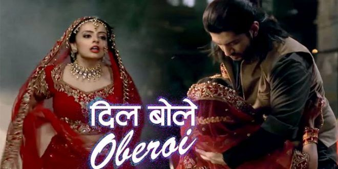 Dil Bole Oberoi 4th May 2017 Online Full Episode 66