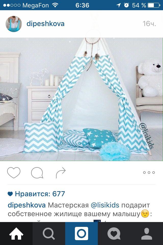 дети и палатка