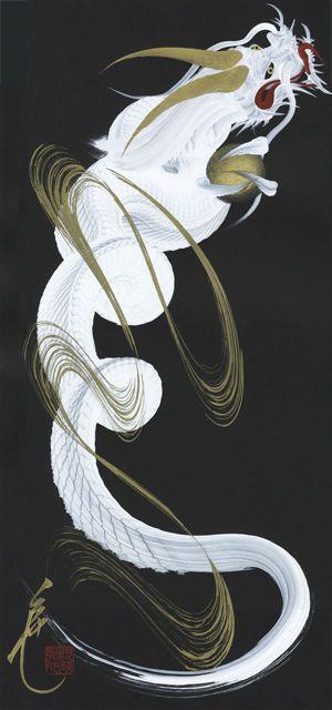 白龍, White Dragon