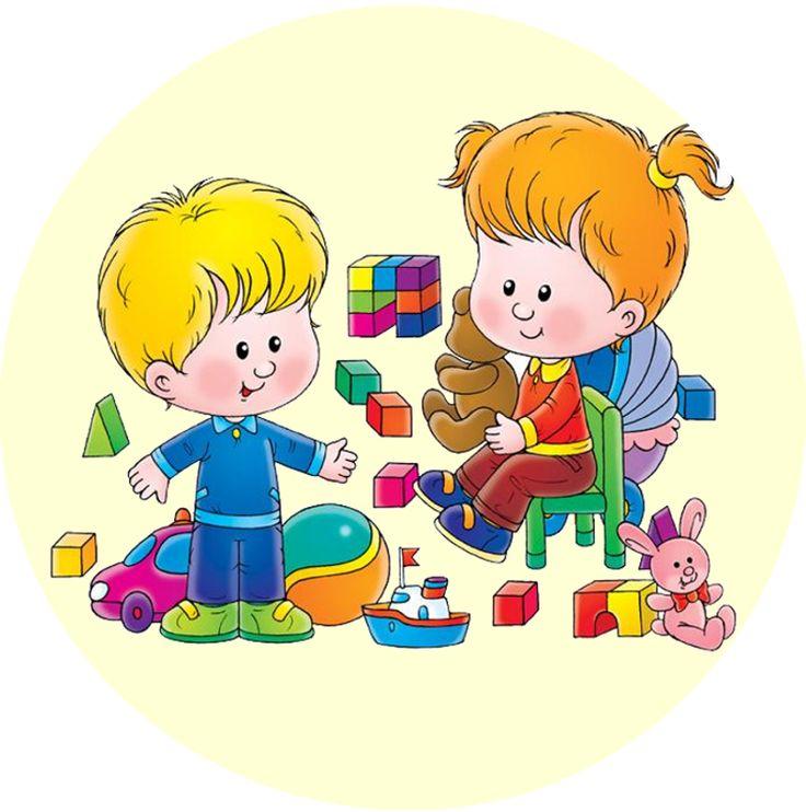Дети играют в детском саду в картинках