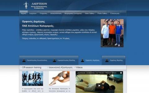 Technical Support & επιμέλεια του Social Media Marketing για το κέντρο αποκατάστασης Λαέρτειον.