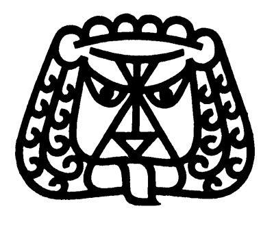 lionKids Inspiration, Logo Menagerie, Lion Outline, Nice Lion, Lion Art, Outline Illustration