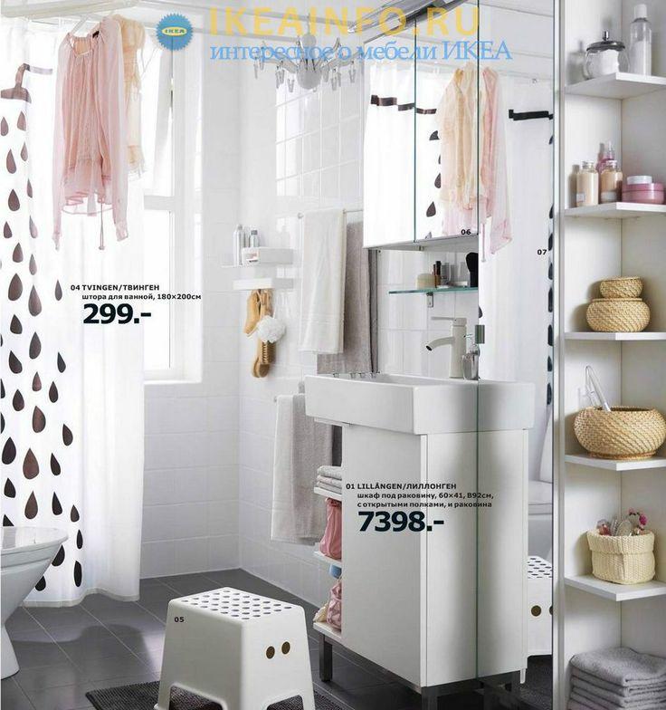 Шкафчики в ванной делать с зеркалом на всю плоскость двери
