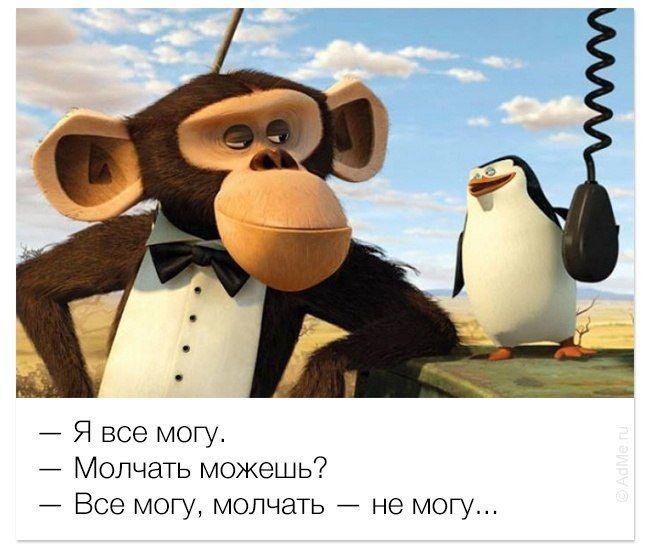 молчать [malchàt'] - to be/ stay silent More - www.ruspeach.com/news/5647/