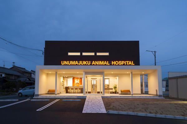 うぬま宿動物病院のデザイン事例情報です 手掛けた会社情報と併せて見てください クリニックデザイン 病院 コンテナハウス Diy