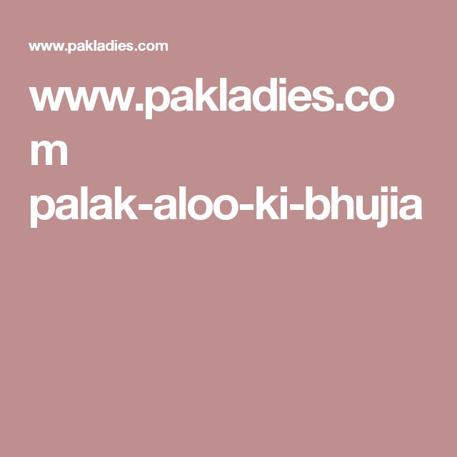 www.pakladies.com palak-aloo-ki-bhujia
