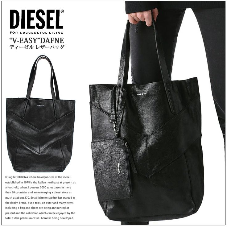 import shop BEARE   Rakuten Global Market: Diesel leather tote bags DIESEL bag leather bag X03671 PR694 T8013 unisex bag V-EASY DAFNE spring summer
