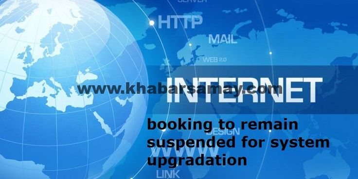 Internet Booking, Current Booking, Charting as well as enquiry activity under Kolkata PRS (Passenger Reservation System) over Eastern Railway, South Eastern Railway, East-coast Railway, South East Central Railway, Northeast Frontier Railway and East Central Railway will not be available to the rail users between 23.00 Hrs. of30.07.2017(Sunday) and 05.15 Hrs. of31.07.   #Charting #Current Booking #East Central Railway #East-coast Railway #Eastern Railway #Internet Bookin