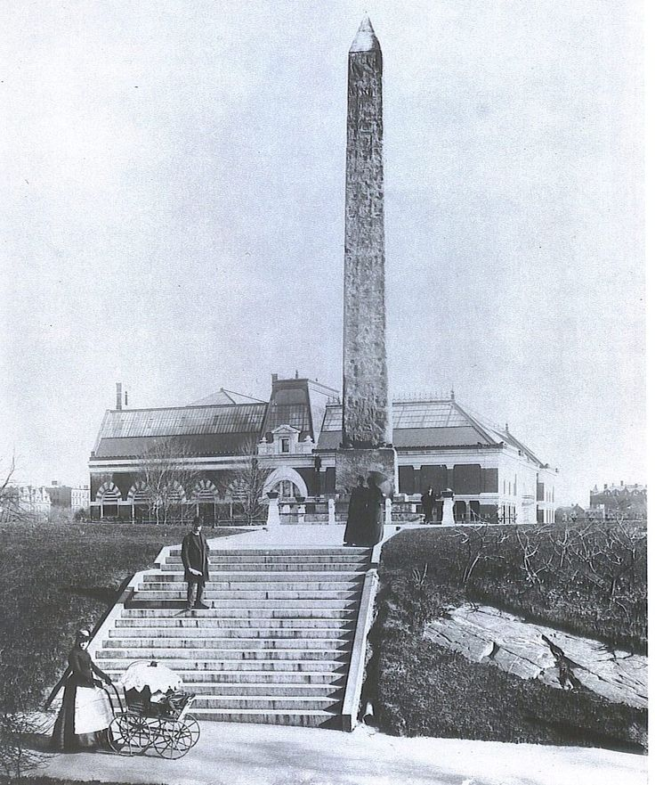 40 Central Park South Nyc: Cleopatra's Needle, Metropolitan Museum Of Art, NYC, 1881