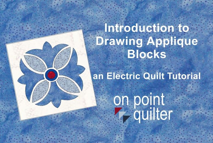 Introduction to Applique an Electric Quilt Video Tutorial