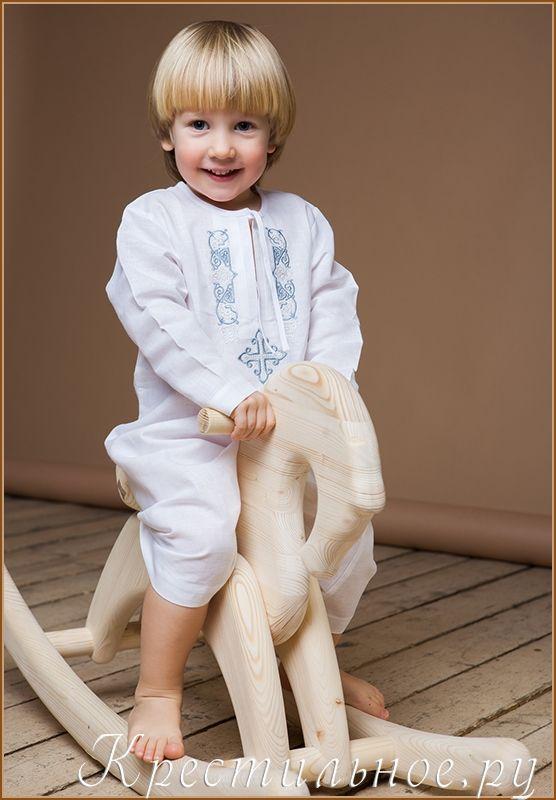 Рубашка для Крещения мальчика из умягченного отбеленного смесового льна (50% лен/ 50% хлопок) с православной вышивкой по периметру планки.
