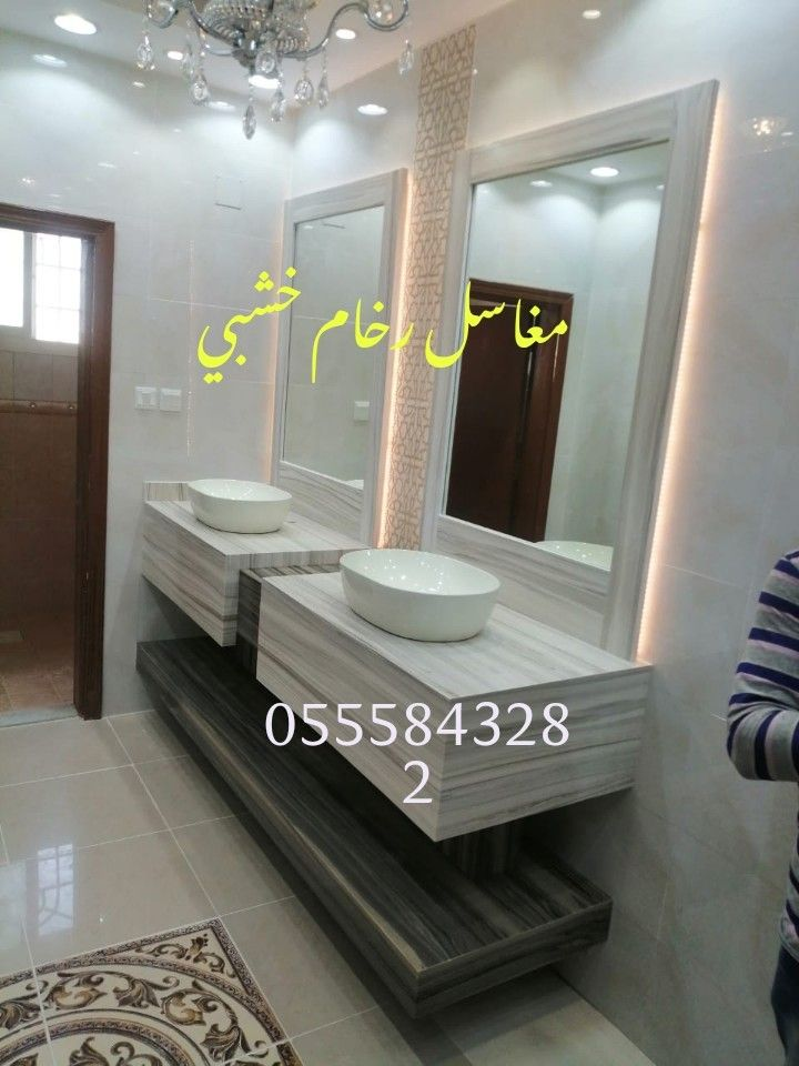 Pin By مغاسل رخام حمامات On مغاسل حمامات In 2021 Bathroom Mirror Lighted Bathroom Mirror Bathroom Lighting