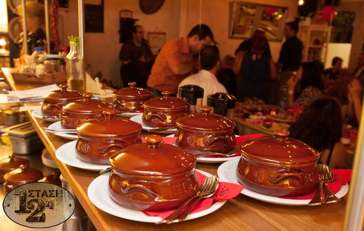 Το γκιούλμπασι είναι παραδοσιακό φαγητό της ελληνικής κουζίνας με κρέας, σκόρδο και πιπεριές. Σερβίρεται και σαν μεζές σε ουζερί. The gkioulmpasi is traditional food of Greek cuisine with meat, garlic and peppers. Served as a a meze in ouzo.