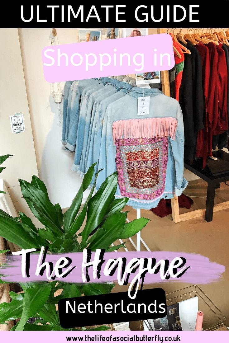 Netherlands: Concept Stores, Fashion Finds Shopping in The