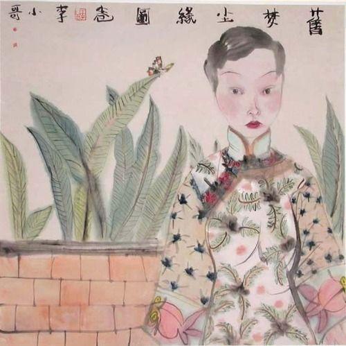 'Predestination Like an Old Dream' - Li Jin  (b. 1958) 'Aroma', 2004 - Li Jin