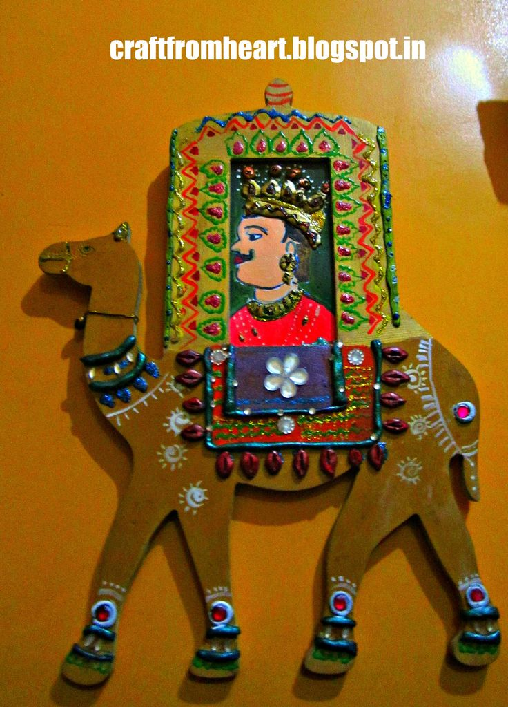 rajasthani MDF camel embossed artwork