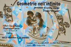 Geometrie nell'infinito di Lorena Ulpiani
