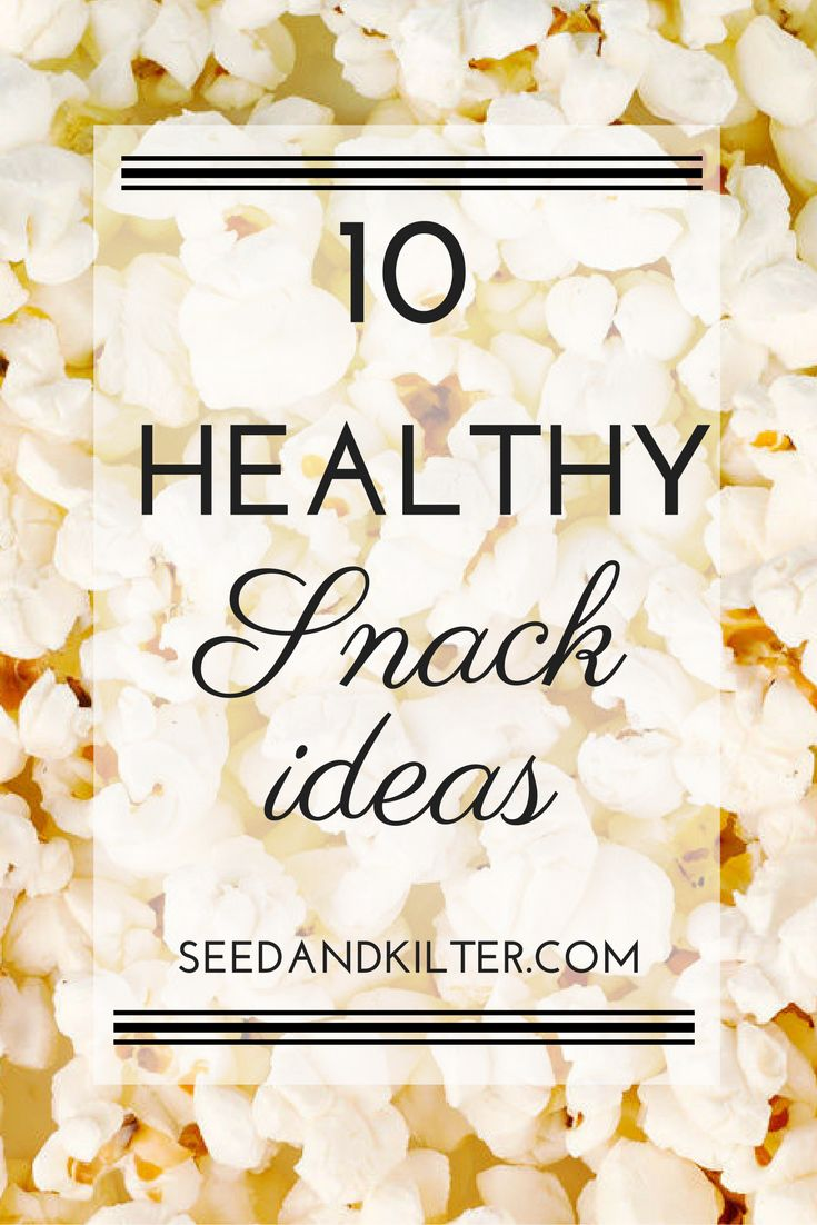 The lazy persons guide to 10 easy, healthy snacks to shake up mid-meal grazing.