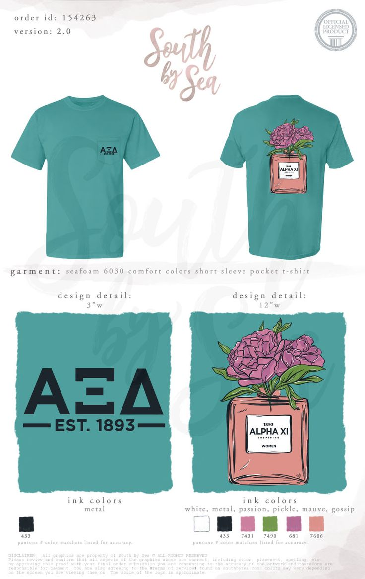 Alpha Xi Delta | AXiD | Perfume Design | Floral Design | Sisterhood | Recruitment | Bid Day | Pocket Tee | Outfit Inspiration | South by Sea | Greek Tee Shirts | Greek Tank Tops | Custom Apparel Design | Custom Greek Apparel | Sorority Tee Shirts | Sorority Tanks | Sorority Shirt Designs
