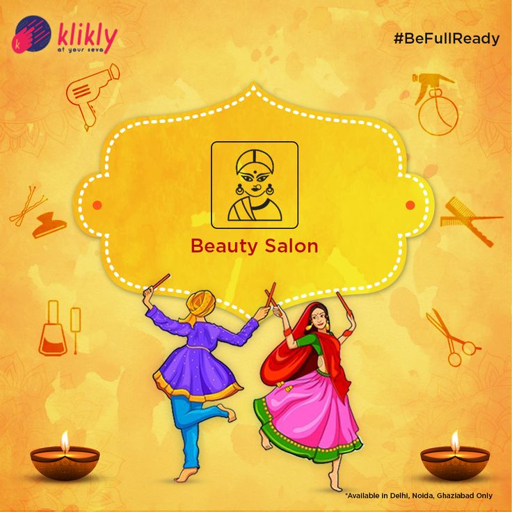 Spoil yourself with salon services! Get yourself decked up for festivity at the convenience of your home and your time with just a Klik!  To avail festive discounts and offers connect with us here   @Klikly #AtYourSeva