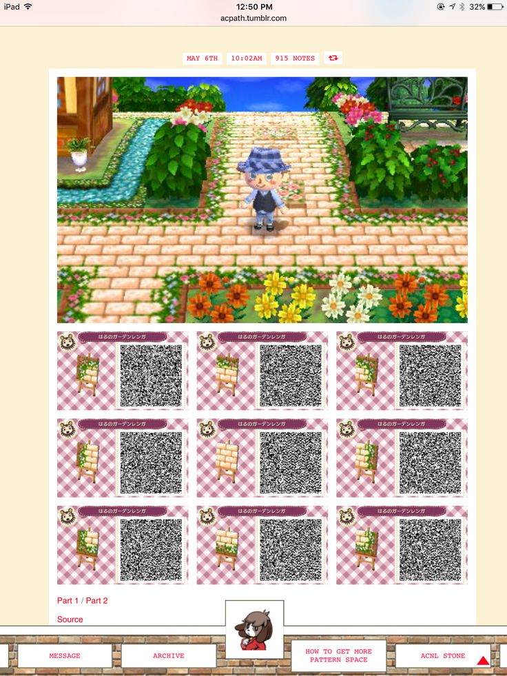 Flower Brick Path Acnl Qr Code Paths 바닥 패턴 동물 닌텐도