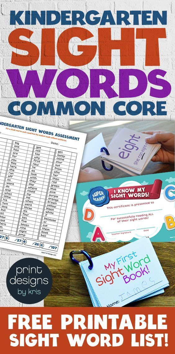 FREE printable sight word list! Kindergarten sight word packet with FREE printable assessment list of the 107 sight words included. Get the full packet to get the printable sight word cards to make a word wall or a personal flip book for sight words. Also included in the full packet is a reward certificate. #freesightwords