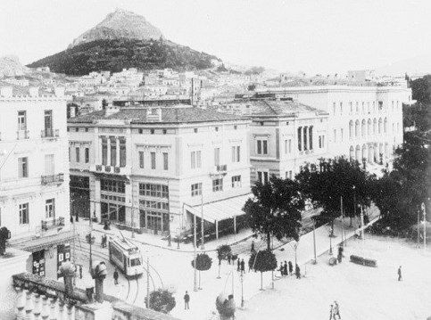 1920 Athens Stadiou Street and Syntagma Square Megaro Vourou now Athens Plaza Hotel