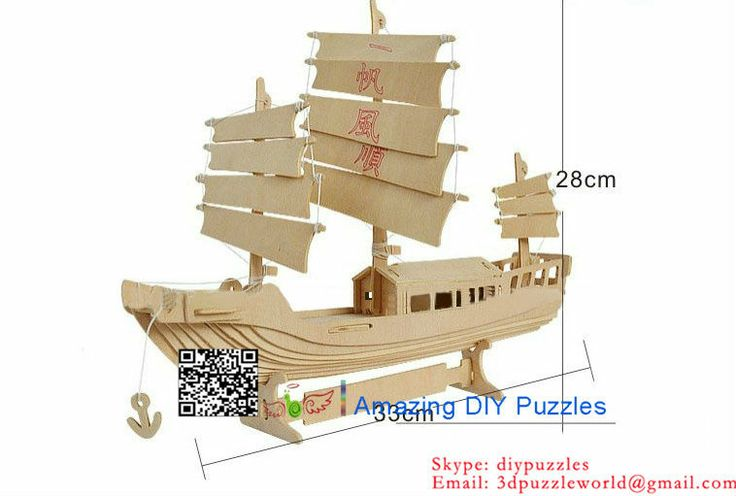 24 best Wooden 3D Puzzles and Preschool Puzzles images on ...