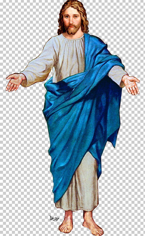 Jesus Christianity Gospel Png Christianity Clothing Costume Costume Design Fantasy Jesus Christ Face Jesus Christ Artwork Jesus Christ Images