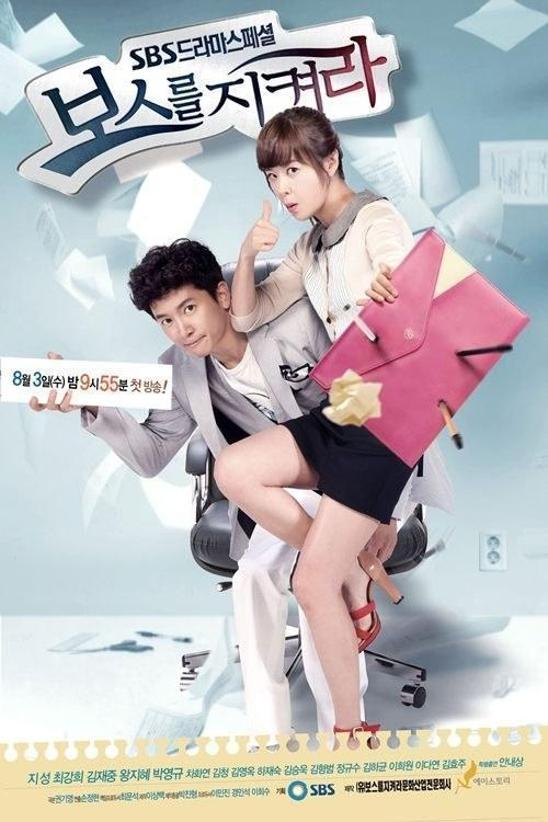 Protect The Boss. Coolest female lead I've seen in a k-drama! & one of the funny kdrama! LOVE IT! :))