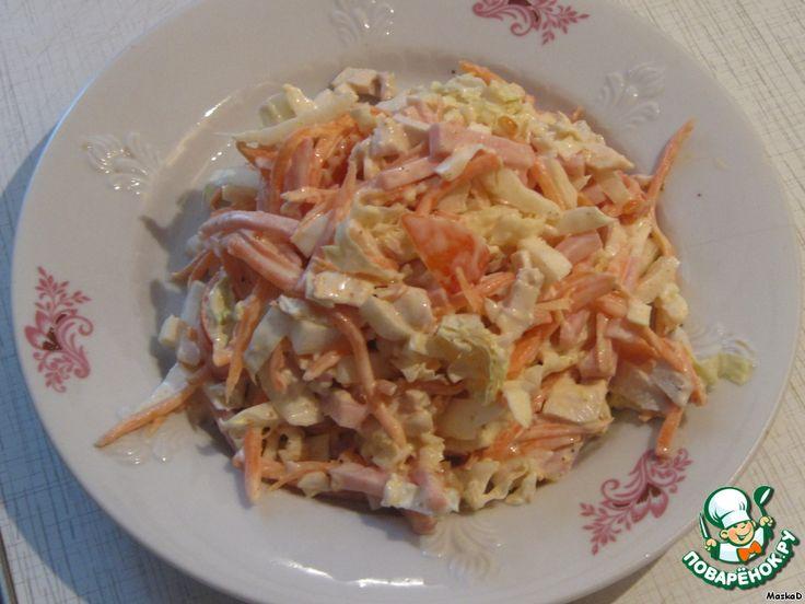 Салат «Анастасия» - кулинарный рецепт